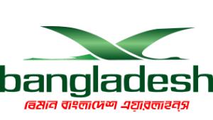 Biman Bangladesh Airways