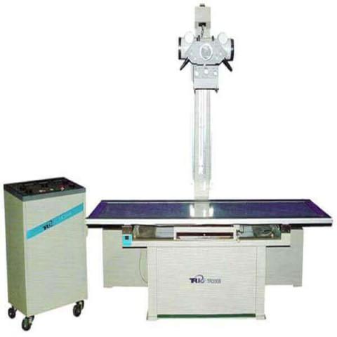 Triup TR200B Medical Diagnostic 200mAh X-Ray Machine