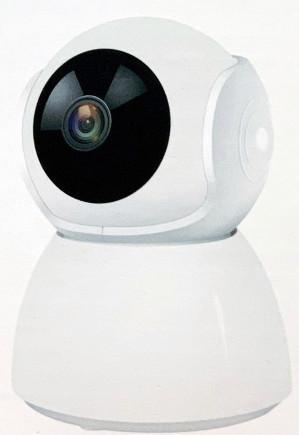 WiFi Panoramic Q7A 2MP Dome IP Camera